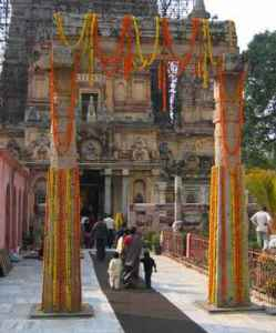 Gate to the Bodhgaya temple 8th century in Gaya, India