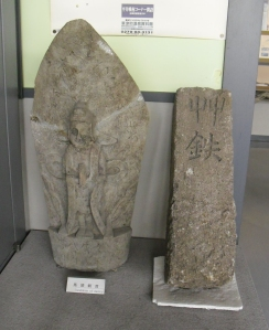 An ancient stele portrays a figure that looks like a Zoroastrian Sogdian