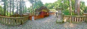 Toshogu