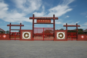 Gateway to the Yin ruins, Museum of Anyang, China