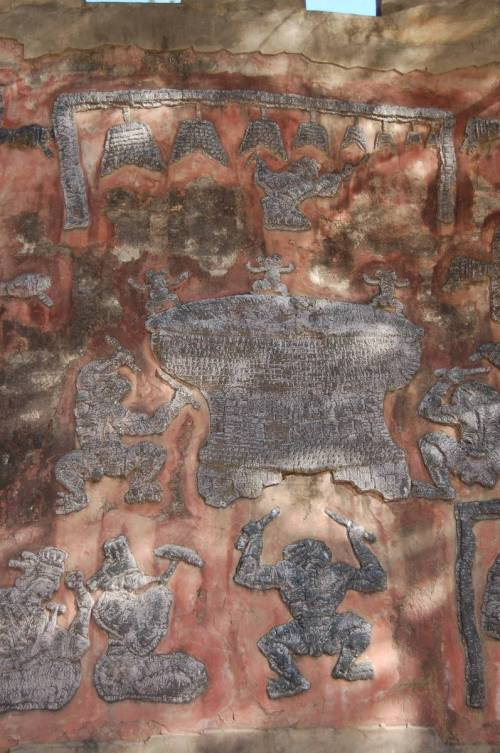 Bronze bells were almost certainly used in agricultural ritual or festive contexts, as depicted in the context of tribal festivity shown in the ancient mural in Yunnan, China.