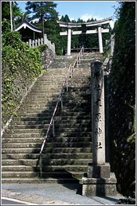 Obara Shrine