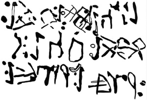Ancient Turkic inscriptions discovered in Mongolia, which should be read from right to left (Provided by Takashi Osawa)