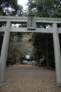 Iwafune Shrine (Image: Wikipedia)