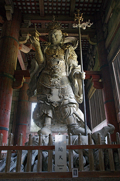 Tamonten statue at Tōdai-ji, Nara