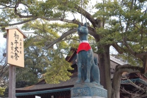 The fox is associated with Inari, a grain deity who descended upon Mt Inari