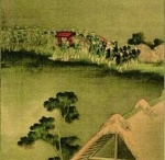 Detail of Hokusai's