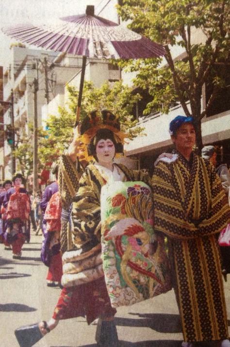 Edo yoshiwaran oiran Dochu orocession: Ario 12, 1 pm and 3:15 pm at Komatsubashi-dori street in Tokyo. Women dressed as oiran, courtesans during the Edo period (1603-1867), parade for about 800 meters. (03) 3839-5229. Credit: Yomiuri Shimbun