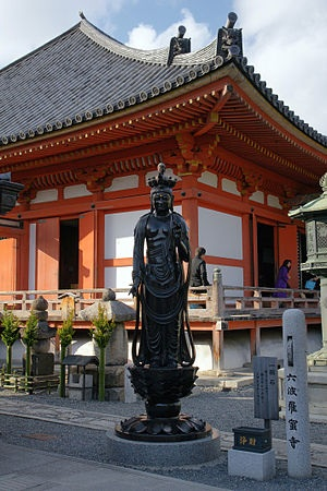 The temple house a number of statues of the Heian and Kamakura periods that have been designated Important Cultural Properties, including a Kamakura period image of its founder Kūya, as well as a Heian Jūichimen Kannon that is a National Treasure