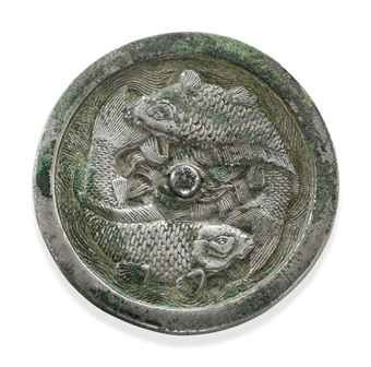 A Silvery Bronze Circular Mirror With Twin Carp Jin dynasty (1115-1234) Photo: Christie's Images Ltd 2012