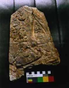 The Japan Petroglyph Society