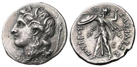 Ancient Greek coin of Pyrrhus of Epirus, Kingdom of Epirus (inscription in Greek: ΒΑΣΙΛΕΩΣ ΠΥΡΡΟΥ). An eight-pointed sun symbol before Athena's face.