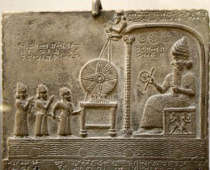 Tablet of Shamash, 888-855 BC, displayed at the British Museum, London Photo: Wikimedia Commons