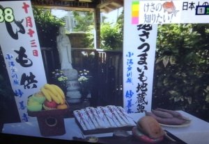 Jizo Bosatsu is venerated at this shrine