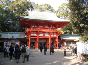 Hikawa Shrine (shikinaisha)