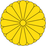 Imperial family crest