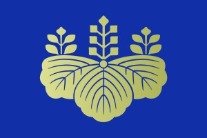 Emblem of the Prime Minister's Office