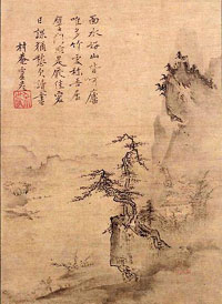 Landscape painting by Sesshu Toyo