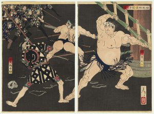 Yoshitoshi - A New Selection of Eastern Brocade Pictures