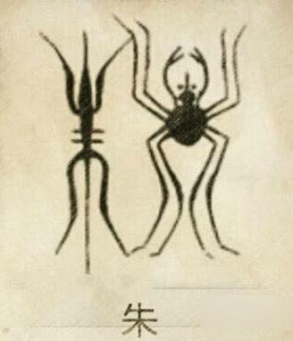 spidertotemofZHUb62d8638-562f-442d-bf21-806181333370